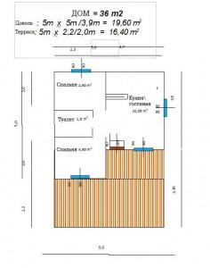 Проект 1 этажного дома 36 метров с террасой