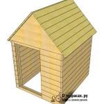 Шаг 15 Готовая крыша курятника