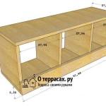 Шаг 5 Вид коробок - гнёзд