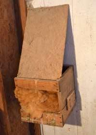 крыша по уклоном